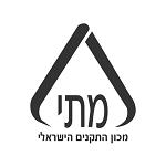 * פיברן המומחים בייצור והתקנה של מתקני שעשועים פועלים בכפוף למתי - מכון התקנים הישראלי