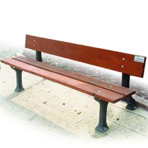 ספסל רחוב מעץ דגם שרית מבית פיברן המומחים בייצור והתקנה של ריהוט רחוב