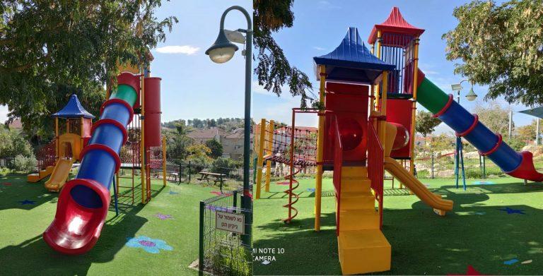 פרויקט גן ציבורי מתן