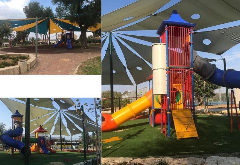 פרויקט פארק ניר ישראל